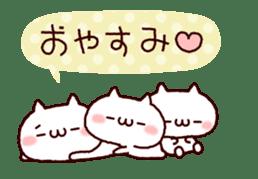 Cat organizations animation! sticker #14284437
