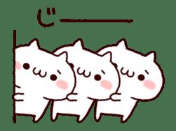 Cat organizations animation! sticker #14284439
