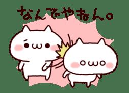 Cat organizations animation! sticker #14284443