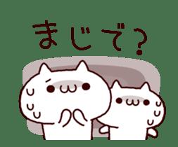 Cat organizations animation! sticker #14284446