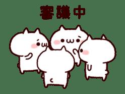 Cat organizations animation! sticker #14284449