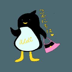 Adeli penguin story