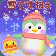 สติ๊กเกอร์ไลน์ penguin pempem animation 2 winter