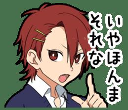 Kansai dialect boy vol.3 sticker #14288287