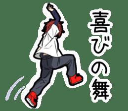 Kansai dialect boy vol.3 sticker #14288297