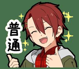 Kansai dialect boy vol.3 sticker #14288317