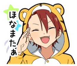 Kansai dialect boy vol.3 sticker #14288325