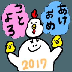 Mr. Surreal 2016 2017