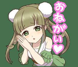 SEN-GOKU-SHI sticker #14290008