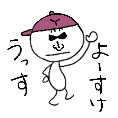 Yousuke sticker