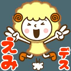 Name Sticker [Emi]