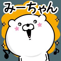 Name used for mi-chan Nickname