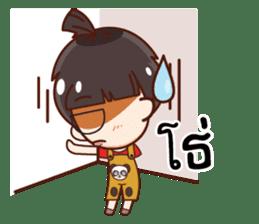 Nu'Peipei sticker #14312778