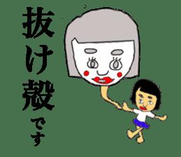 CharmMackySticker sticker #14315243