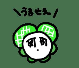 supagetti-chan sticker #14324252