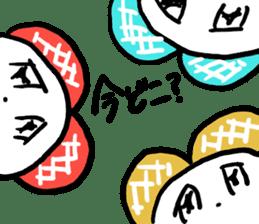 supagetti-chan sticker #14324253