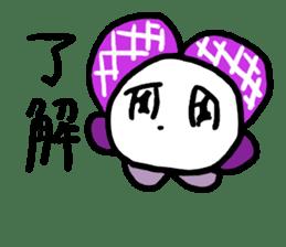 supagetti-chan sticker #14324255