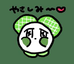 supagetti-chan sticker #14324264