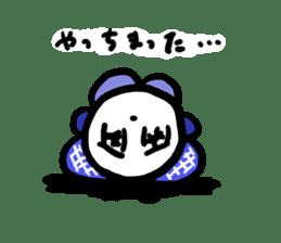 supagetti-chan sticker #14324280