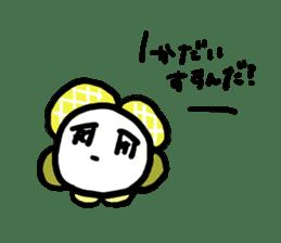 supagetti-chan sticker #14324281