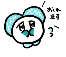 supagetti-chan sticker #14324283