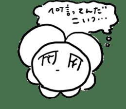 supagetti-chan sticker #14324285