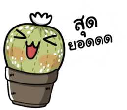 The Cactus Playground Gang sticker #14324803