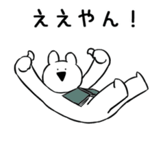 Extremely Rabbit Animated [Kansai] sticker #14328974