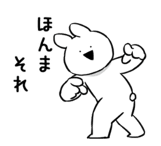 Extremely Rabbit Animated [Kansai] sticker #14328975