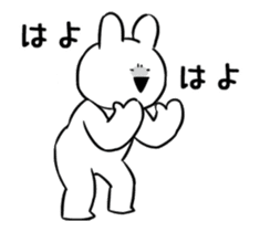 Extremely Rabbit Animated [Kansai] sticker #14328978