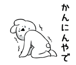 Extremely Rabbit Animated [Kansai] sticker #14328979