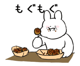 Extremely Rabbit Animated [Kansai] sticker #14328984