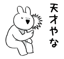 Extremely Rabbit Animated [Kansai] sticker #14328985