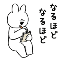 Extremely Rabbit Animated [Kansai] sticker #14328986