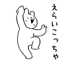 Extremely Rabbit Animated [Kansai] sticker #14328988
