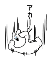Extremely Rabbit Animated [Kansai] sticker #14328989