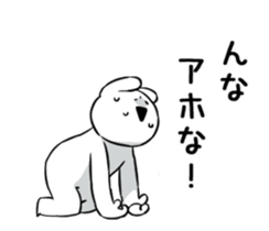 Extremely Rabbit Animated [Kansai] sticker #14328990
