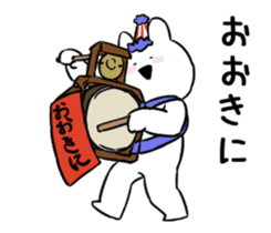 Extremely Rabbit Animated [Kansai] sticker #14328993