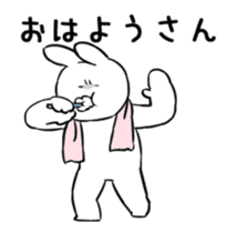 Extremely Rabbit Animated [Kansai] sticker #14328994