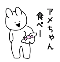 Extremely Rabbit Animated [Kansai] sticker #14328995