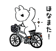 Extremely Rabbit Animated [Kansai] sticker #14328997