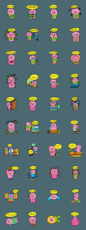 สติ๊กเกอร์ไลน์ piggy san