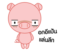 Little Pig Big Heart sticker #14333201