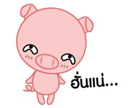 Little Pig Big Heart sticker #14333202