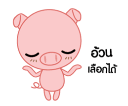Little Pig Big Heart sticker #14333206