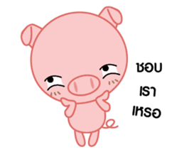 Little Pig Big Heart sticker #14333209