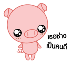 Little Pig Big Heart sticker #14333210