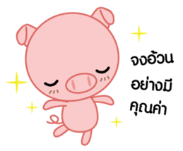 Little Pig Big Heart sticker #14333218