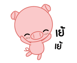 Little Pig Big Heart sticker #14333221