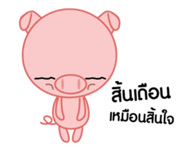 Little Pig Big Heart sticker #14333227